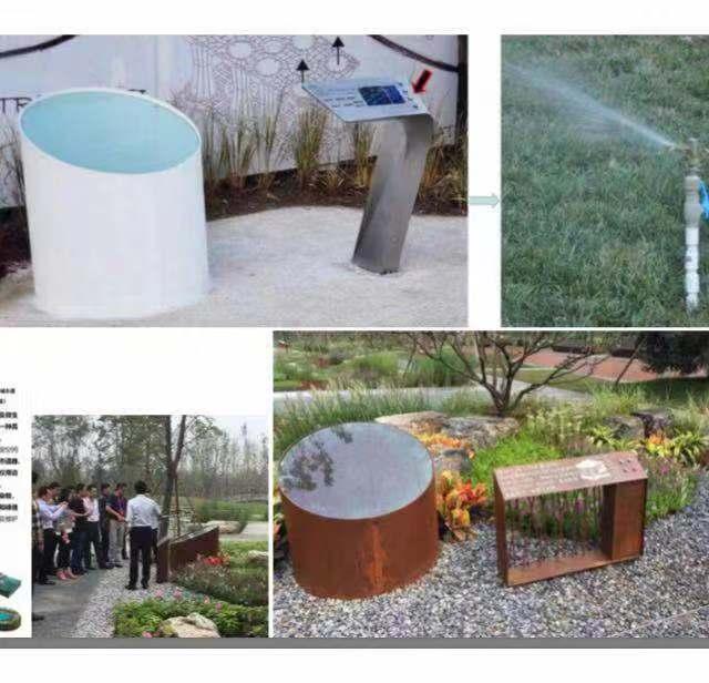 雨水回收利用系统示范性工程